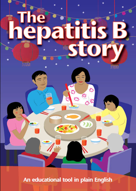 English Educational Tool Hepatitis B Story